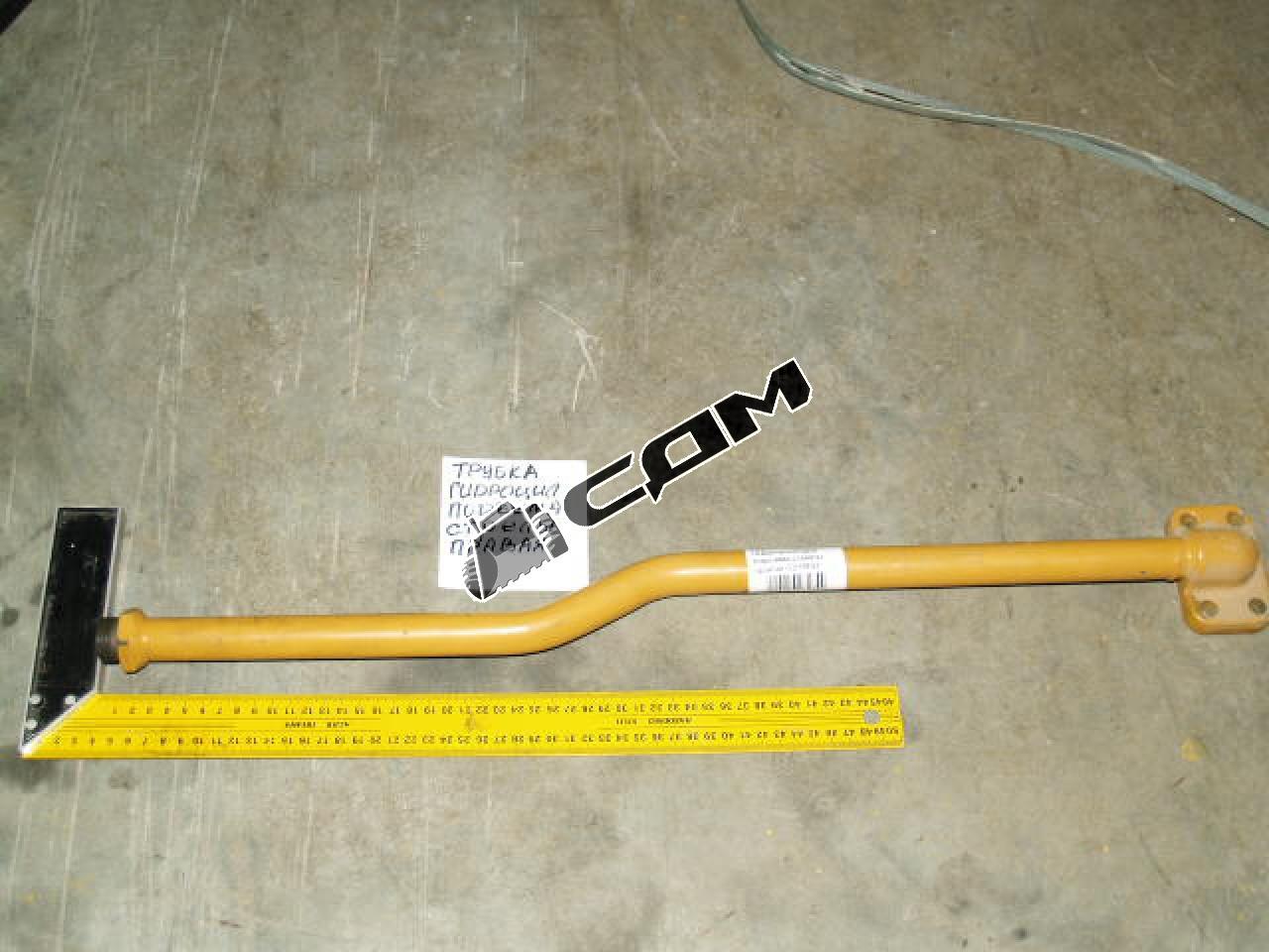 Трубка обратная гидроцилиндра подъема стрелы правая CDM843  LG843.07.05