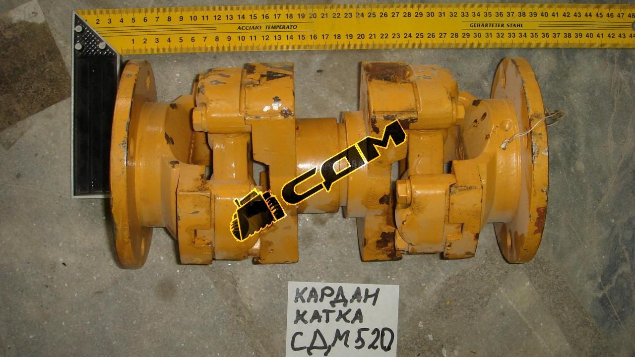 Вал карданный CDM520 нижний YZ18JF.4.2 LG520A6.04.01
