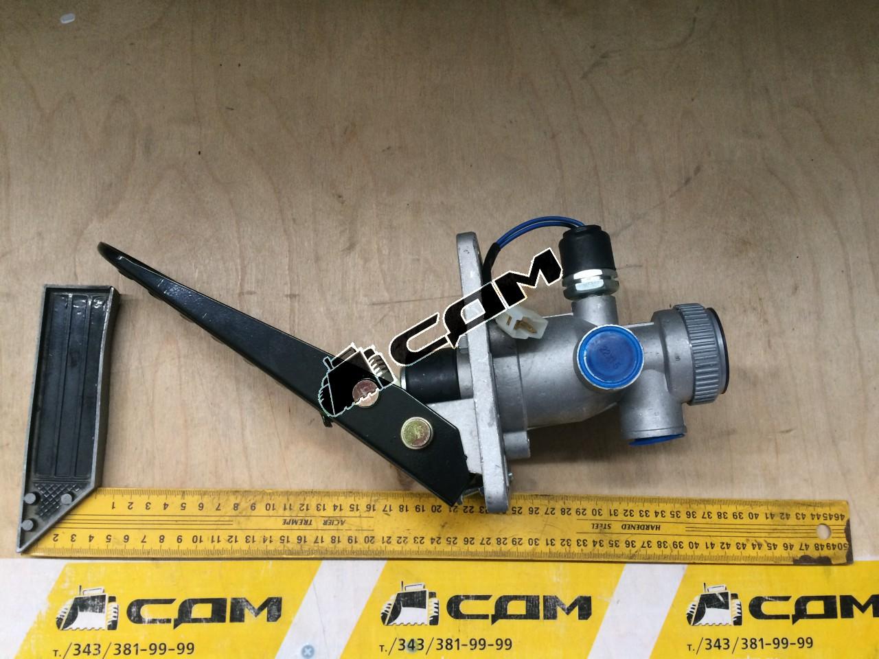 Кран тормозной CDM833/835E (нового образца) LY60F/4120001795